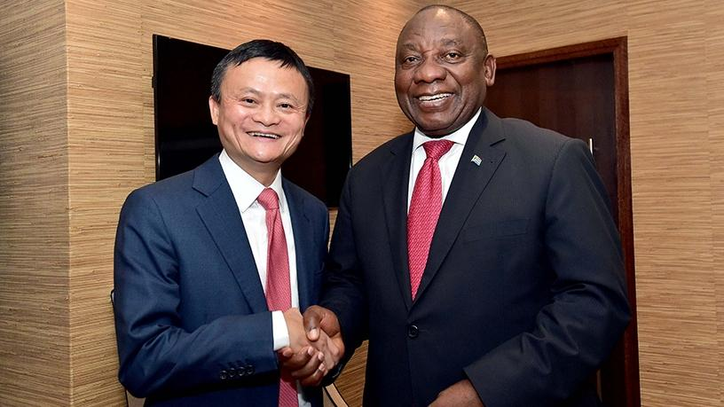 Jack Ma with president Cyril Ramaphosa.