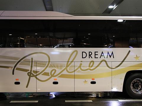 JRバス関東「ドリームルリエ号」 H677-11401 サイドロゴ