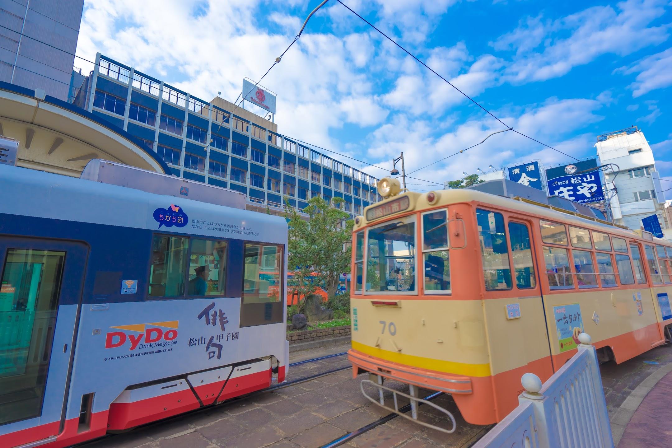 松山 市内電車(路面電車)4