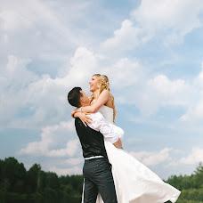 Wedding photographer Darya Alekseeva (daria-k-a). Photo of 20.11.2017