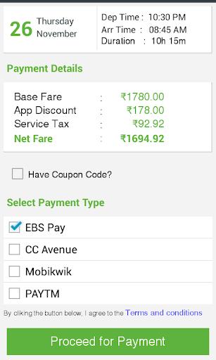 玩免費旅遊APP|下載Morning Star Travels app不用錢|硬是要APP