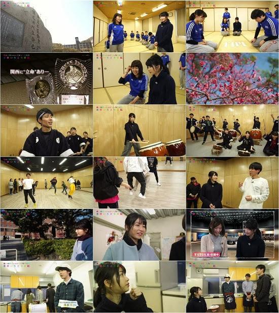 (TV-Variety)(720p) 横山由依 – がはんなり巡る 京都いろどり日記 ep57 180328