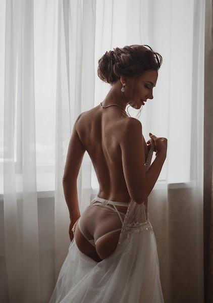 Wedding photographer Mariya Averina (AveMaria). Photo of 23.01.2019
