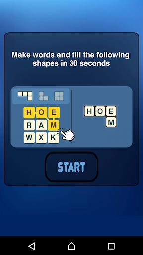 玩免費拼字APP|下載Word Adventure app不用錢|硬是要APP