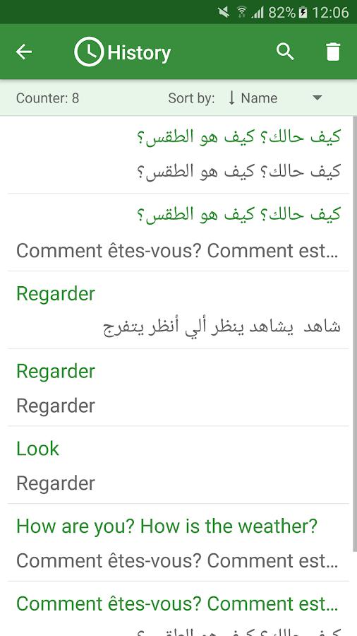 Free translation google-6596
