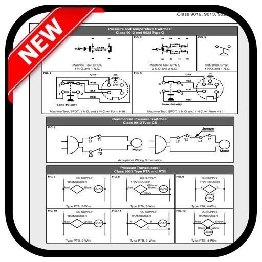 wiring diagram (app)