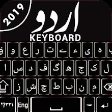 Download Urdu keyboard 2019 & Easy Arabic keyboard APK