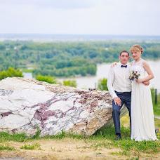 Wedding photographer Yana Starygina (Yanastary). Photo of 21.06.2016