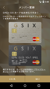 GINZA SIX for Android 4.1 - 5.0 - náhled