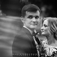Wedding photographer Pavel Kanisterov (Halo). Photo of 27.02.2018