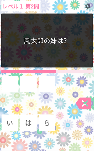 五等分の花嫁クイズ診断アプリ - 無料ゲーム screenshot 3