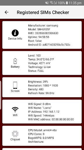 Pakistan Sim Information 2.47 Screenshots 3