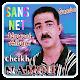 أغاني الشيخ مامو 2018 | Chikh Mamou Download on Windows