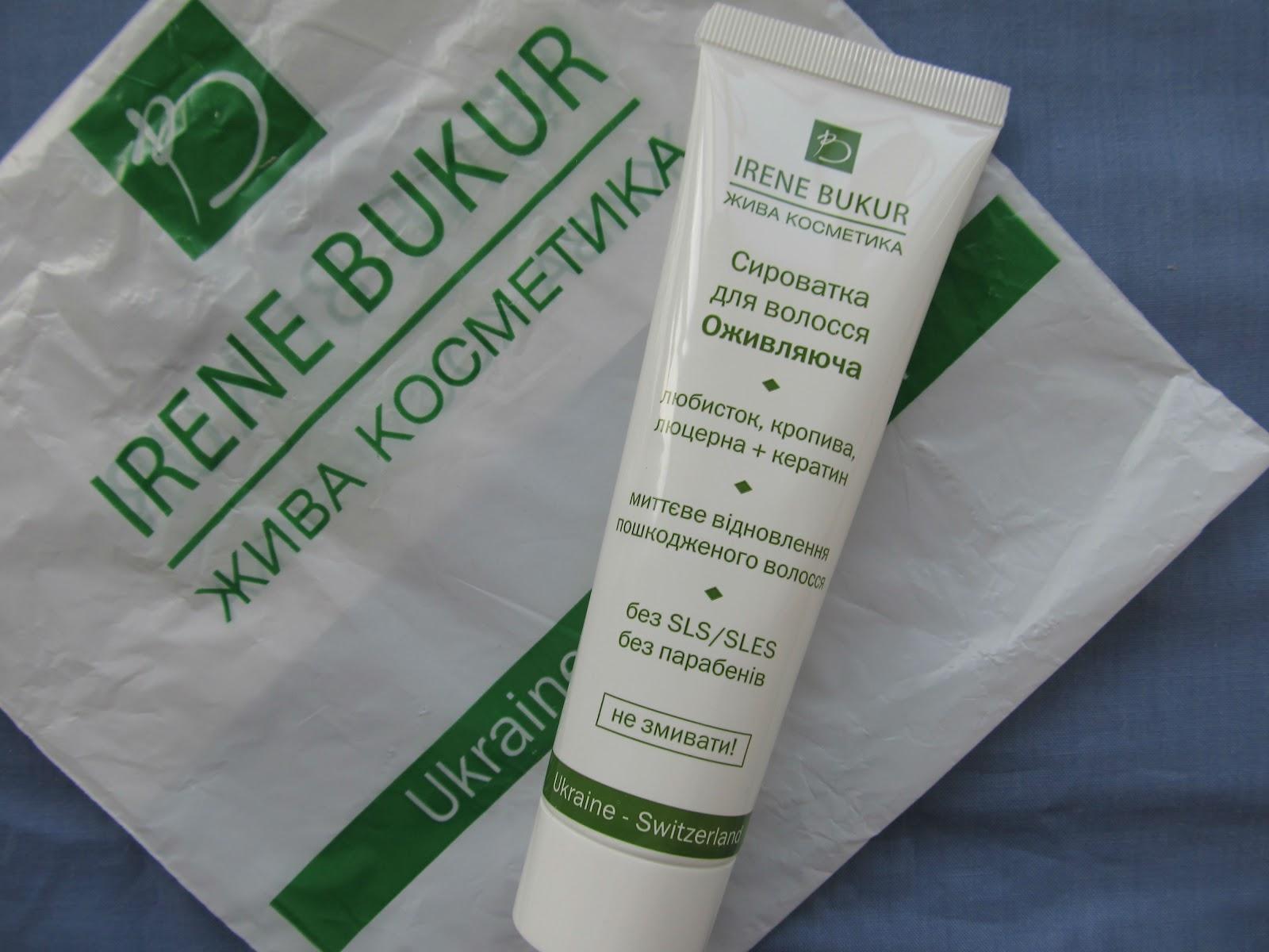 жива косметика бренду Ірен Букур - сироватка Оживляюча для волосся