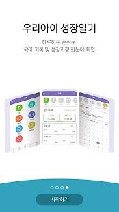해피타임즈 - náhled