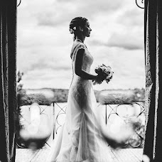 Wedding photographer Alex Ginis (lioxa). Photo of 20.05.2015