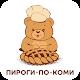 Пироги по-коми | Сыктывкар Download on Windows