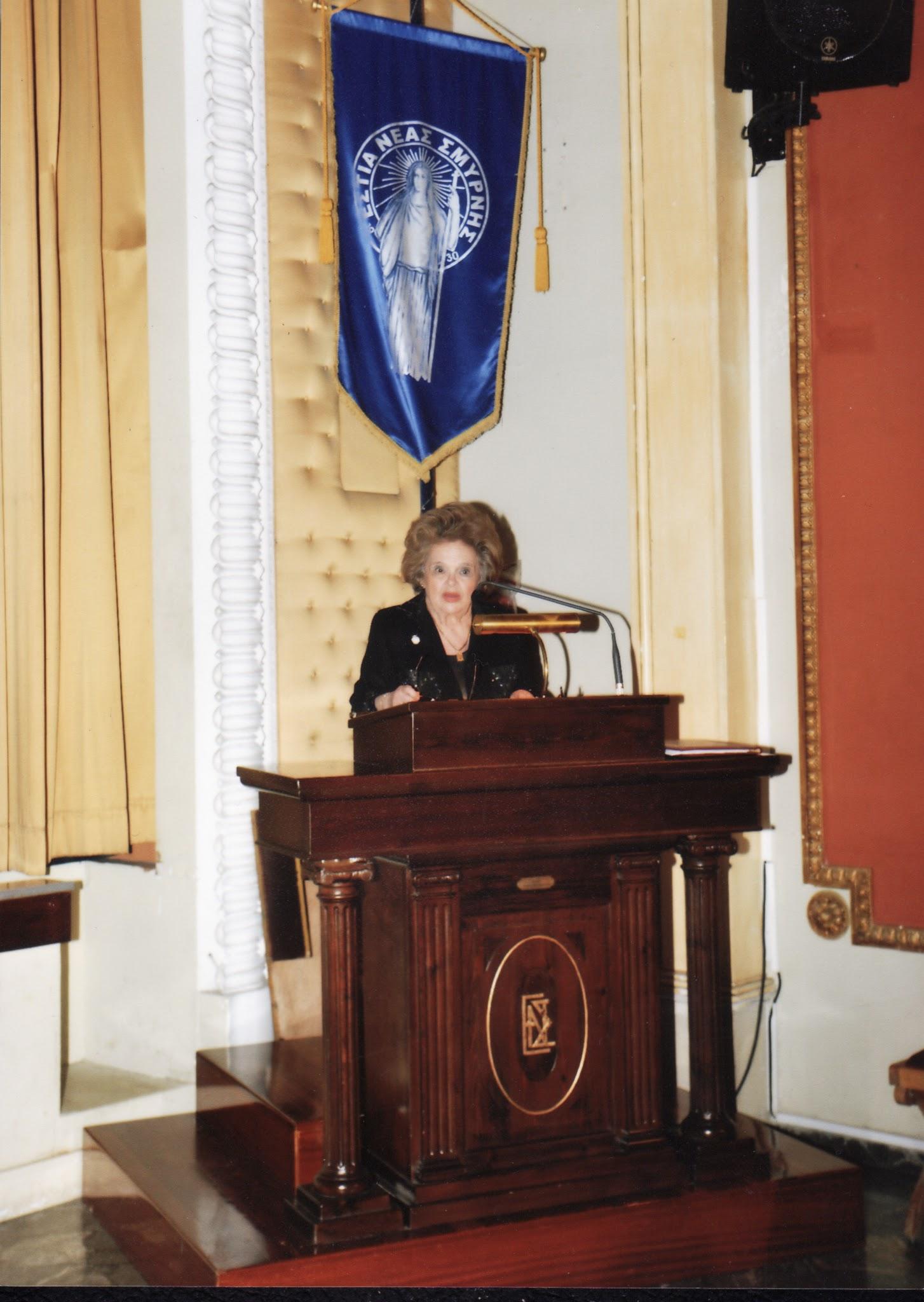 Photo: ΒΙΡΓΙΝΙΑ ΧΑΜΟΥΔΟΠΟΥΛΟΥ-ΚΩΝΣΤΑΝΤΙΝΙΔΟΥ, Γενική Γραμματέας της Εστίας Νέας Σμύρνης.