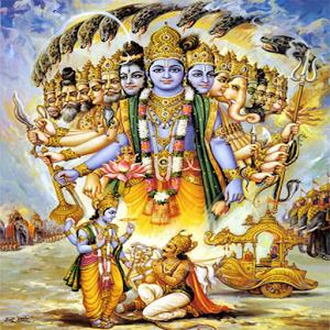 Image result for bhagavath geethai tamil