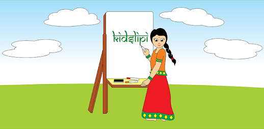 KidsLipi – Hindi & Gujarati Learning App APK