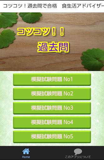 iPhoneアプリ200連発!初心者が購入後に入れたい定番神アプリ ...