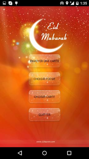 Eid Greetings***