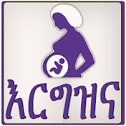 App እርግዝናና ወሊድ Pregnancy ሙሉ መረጃ APK for Windows Phone