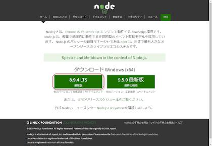 node894_ダウンロード画面