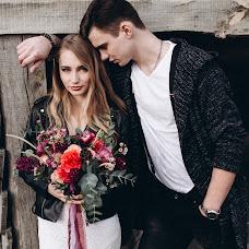Wedding photographer Marina Serykh (designer). Photo of 01.03.2017
