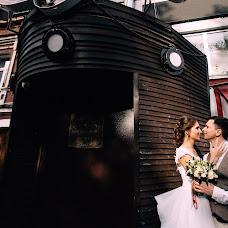 Wedding photographer Artem Kononov (feelthephoto). Photo of 08.07.2018