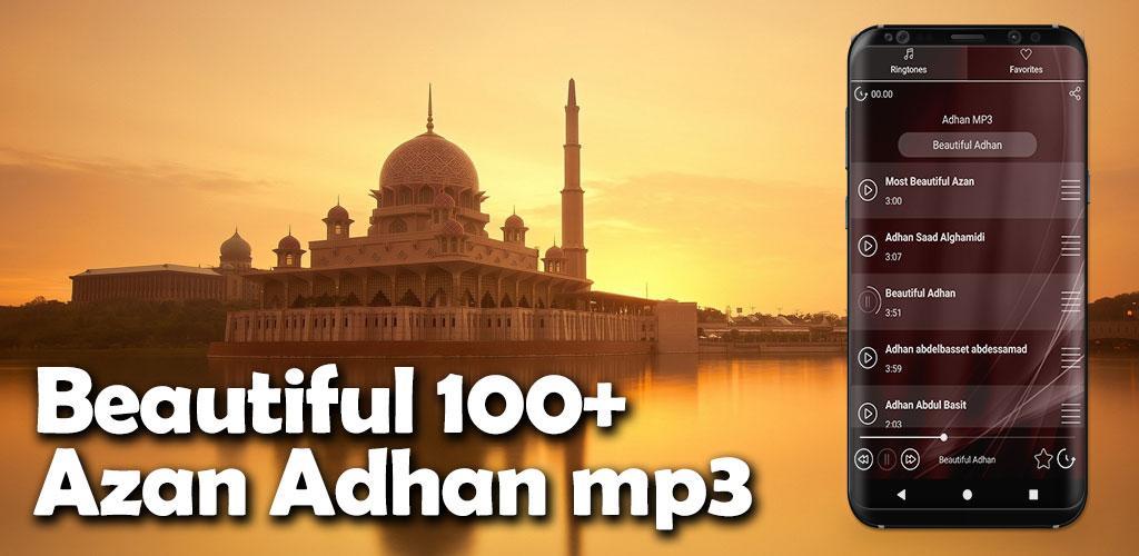 shia azan download mp3