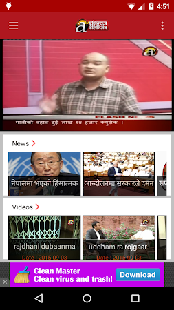Avenues TV 1.1.0 screenshot 1166862