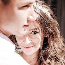 Wedding photographer Yaroslav Makeev (slat). Photo of 18.10.2018