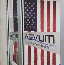 ANSYS Вход в центр управления полетов Aevum
