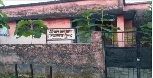 योगी सरकार में ग्रामीण क्षेत्रों में स्वास्थ सुविधाओं को जमकर लगाया जा रहा पलीता