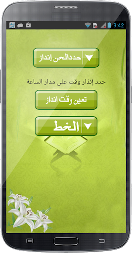 無料书籍AppのRasayel|記事Game