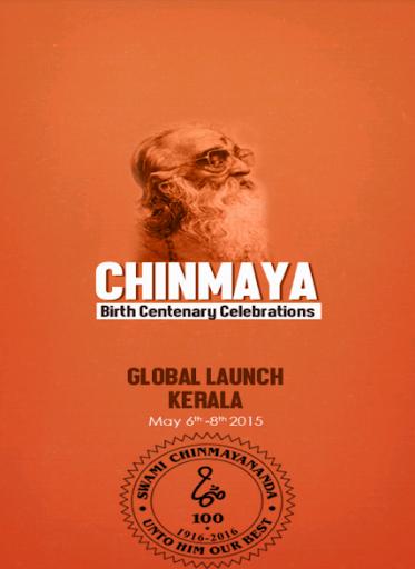 CBCC Kerala