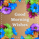 Download Good Morning Wishes For PC Windows and Mac