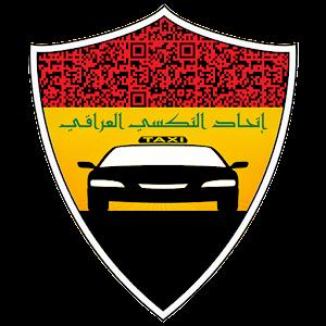 إتحاد التكسي العراقي