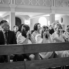 Hochzeitsfotograf Stefanie Haller (haller). Foto vom 12.07.2017