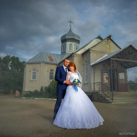 Wedding photographer Konstantin Olegovich (QUWERTY). Photo of 28.12.2016