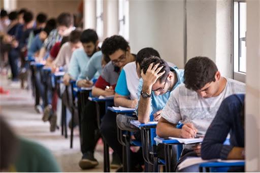 بهترین کلاس کنکور در تهران