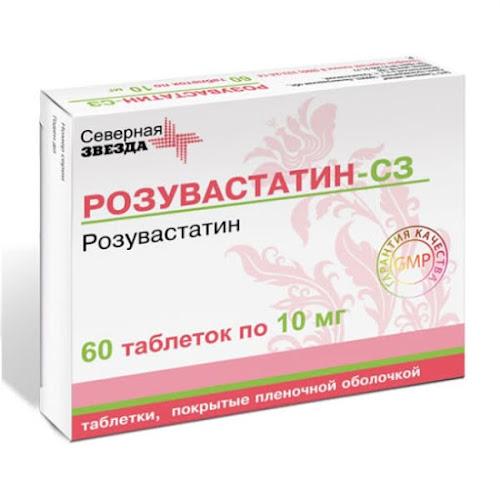 Розувастатин-СЗ таб. п/о плен. 10мг №60