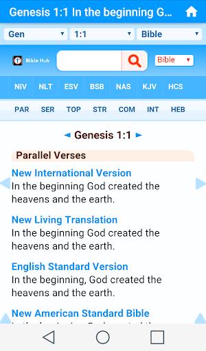 玩免費書籍APP|下載Bible Hub app不用錢|硬是要APP