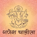 Ganesh Chalisa And Aarti