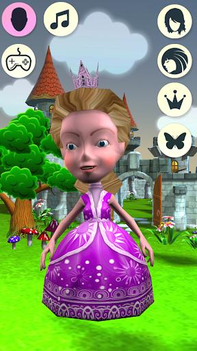 谈到与公主阿曼达