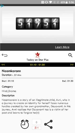 TV India Free TV Listing 5.8 screenshots 3