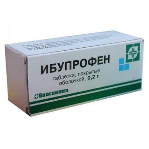 Ибупрофен таб.п/о 200мг №20