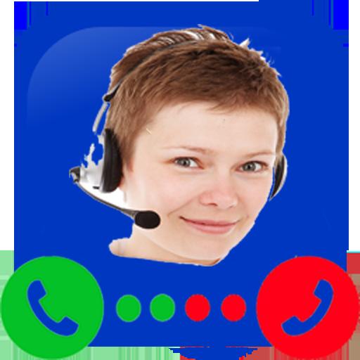 كشف اسم المتصل (app)