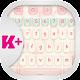 Marshmallow Keyboard